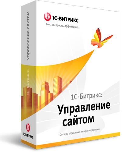 Создание интернет магазина 1С-Битриксе