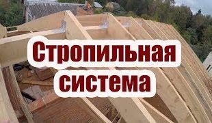 Как правильно сделать стропильную систему крыши мансардного вида собственными руками?